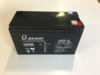 Battery of 12V/ Consumption of 7 A