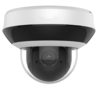 IP camera Hikvision 2mpx  with sensor 1/3 CMOS