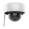 Video surveillance camera Safire dome wifi 4 megapixels